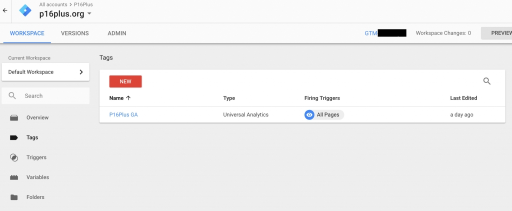 screenshot of google tag manager workspace